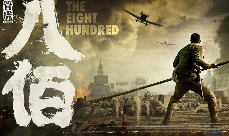 The Eight Hundred - นักรบ 800