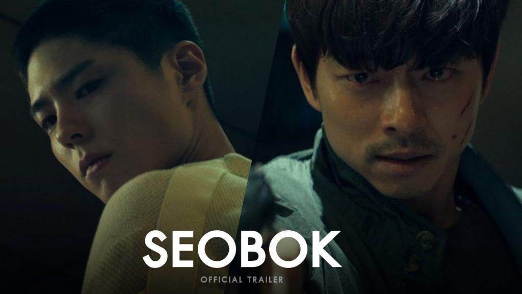 SEOBOK – ซอบก มนุษย์อมตะ
