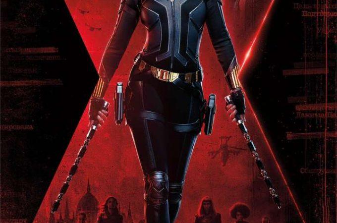 Black Widow – แบล็ควิโดว์